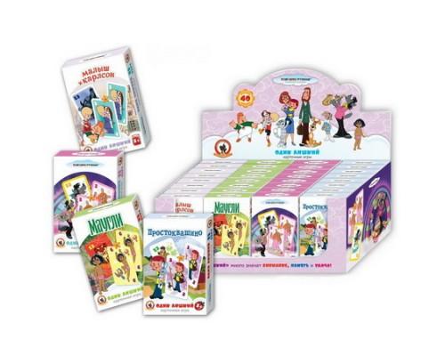 Игра настольная карточная Один лишний 03034