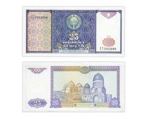 Банкнота 25 сум Узбекистан 1994 /БЕЗ СКИДКИ/