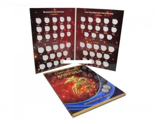 Планшет Погодовка 1997-2014 1 и 5 копеек