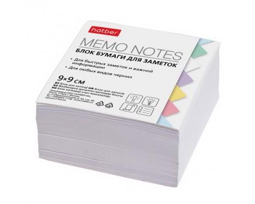Блок бумажный для записей белый 9*9*4,5см Белый сменный