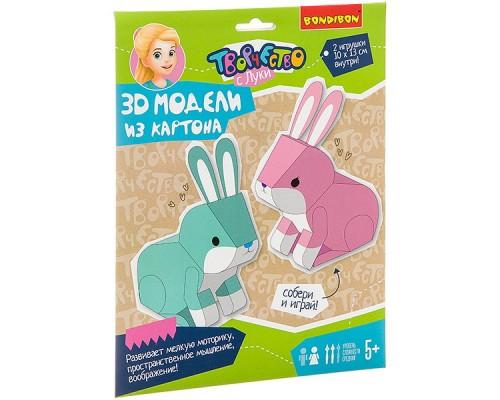 Набор для детского творчества Bondibon 3D МОДЕЛИ из картона. Зайчики