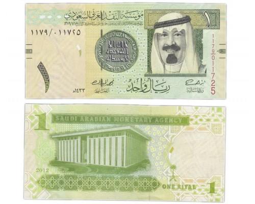 БЕЗ СКИДКИ Банкнота 1 риал Саудовская Аравия 2012 KR