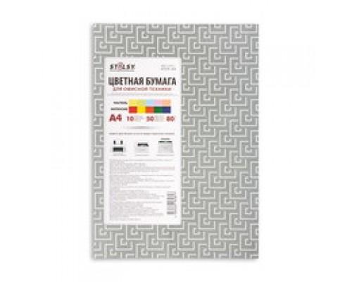 Бумага офисная A4 50 листов STCP-04 Пастель, интенсив mix 10 цв.БЕЗ СКИДКИ