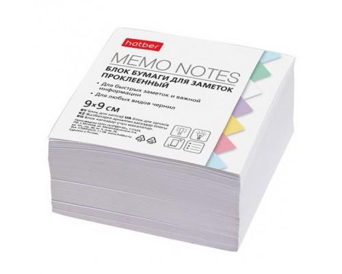 Блок бумажный для записей белый 9*9*4,5см Белый на клею