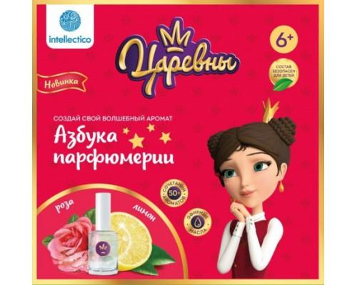 "Набор Азбука парфюмерии ""Царевны"", Василиса"