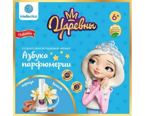 "Набор Азбука парфюмерии ""Царевны"", Алёнка"