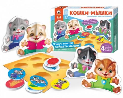 Игра настольная для малышей с объемными фигурками ?Кошки-мышки?