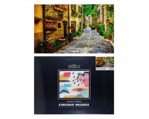 Алмазная мозаика 50*65см КОКОС Итальянские улочки полная выкладка холст на подрамнике 211254
