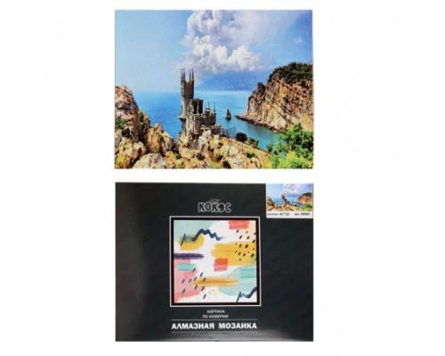 Алмазная мозаика 40*50см КОКОС Ласточкино гнездо полная выкладка холст на подрамнике 209591