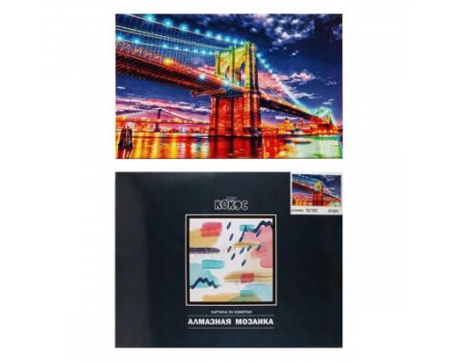 Алмазная мозаика 50*65см КОКОС Бруклинский мост полная выкладка холст на подрамнике 211251