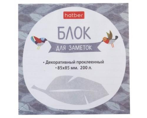 Блок бумажный для записей 85*85мм Hatber Birds